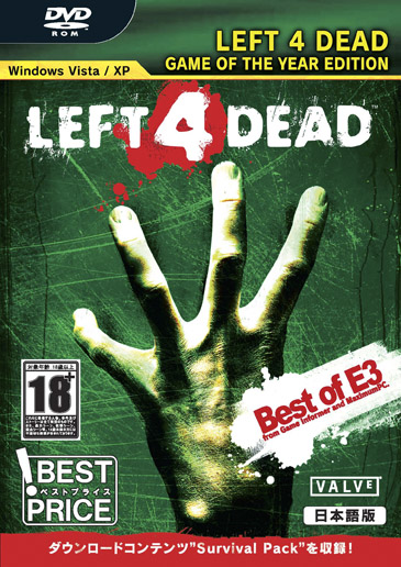 LEFT 4 DEAD GAME OF THE YEAR EDITION 日本語版 [Best PRICE]