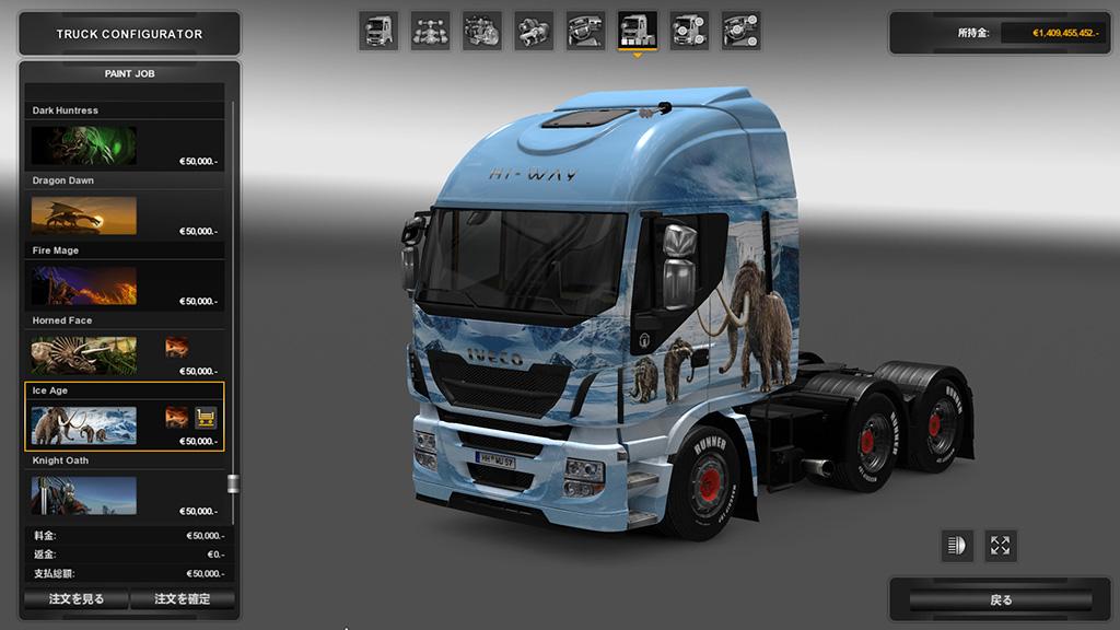 ユーロ トラック シミュレーター 2 日本語版[PC] -