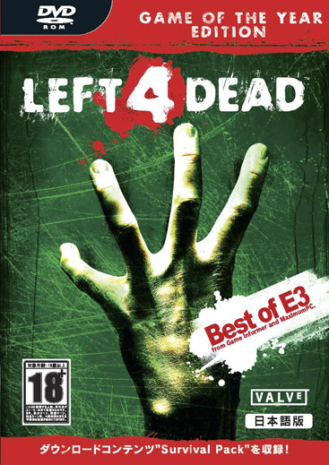 LEFT 4 DEAD GAME OF THE YEAR EDITION 日本語版